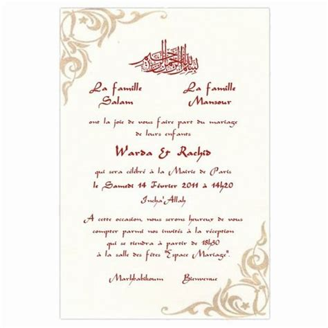 modele texte faire part mariage arabe faire part mariage marocain