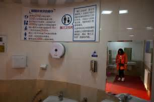 toilet china revolution using paper squat its ramps technology toilets beijing woman bathrooms theft common captions business sign sit