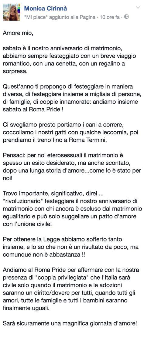 Invia gratis e condividi su facebook e whatsapp. Monica Cirinnà, anniversario di nozze al ROMA PRIDE per chiedere il matrimonio egualitario - la ...
