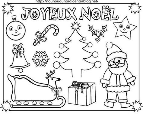 Coloriage Noel Tableau
