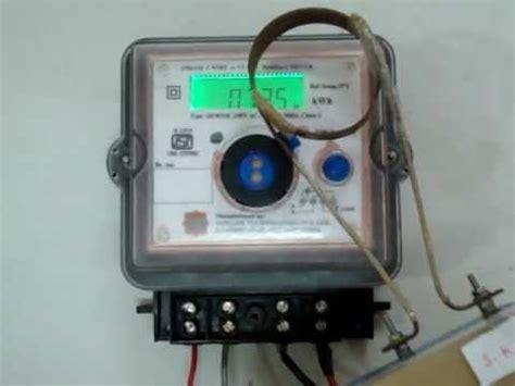 single phase energy meter jammer test youtube