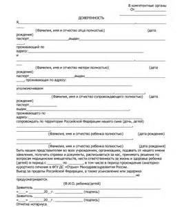 подать заявление в суд на расторжение брака