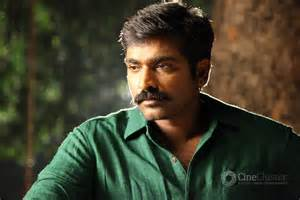 Vijay Sethupathi Latest Movie