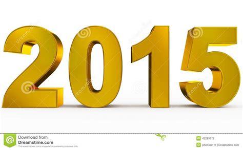 Year 2015 Stock Illustration Illustration Of Metal, Golden 42280576