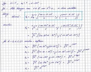 Komplexe Rechnung : komplexe zahlen radizieren onlinemathe das mathe forum ~ Themetempest.com Abrechnung