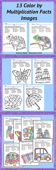 kids math multiplicaton images   math