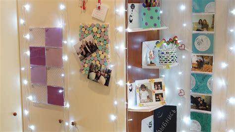 9636 diy bedroom decorating ideas не осенний декор комнаты своими руками организация