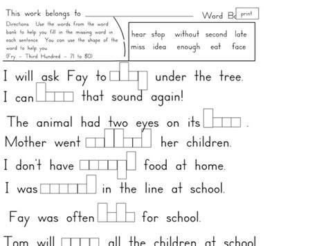 all worksheets 187 fill in missing words worksheets