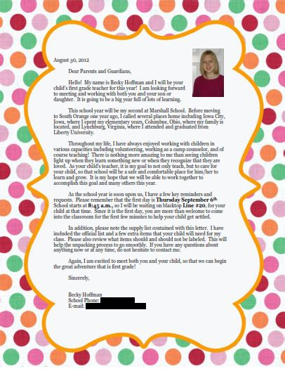 letters to parents from teachers templates compassionate tricks of the trade intro letter and supply list freebies included