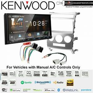 Kenwood Dmx905s 6 95 U0026quot  Digital Media Receiver Install Kit