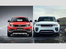 No longer a copycat? Range Rover Evoque's Chinese