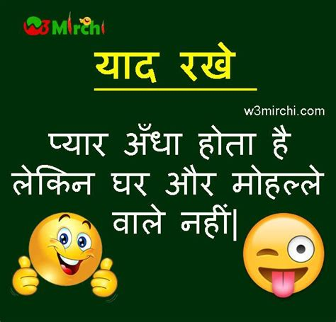 funny joke  hindi jokes funny jokes funny jokes