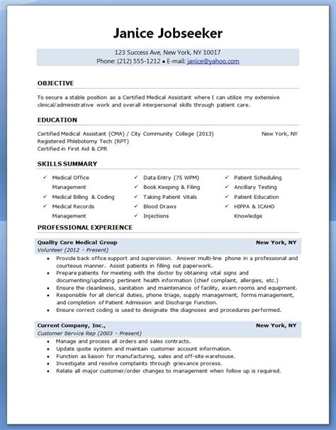 resume exles templates 10 best resume template top 10 exles of resumes essay and for