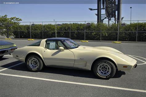 custom bentley mulsanne 1979 chevrolet corvette c3 image chassis number 1z8749s431991