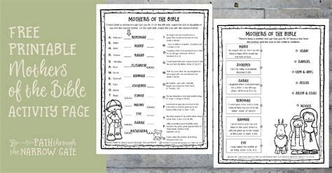 printable mothers   bible worksheet path   narrow gate