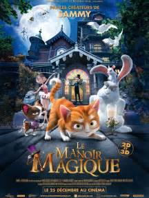 Le Magique by Le Manoir Magique Cinebel