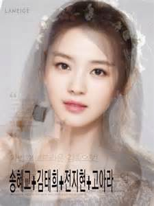 Fans Photoshop The Most Beautiful Women Of Korea Together ...