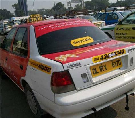 taxi cab me phone number cabs in delhi cab services in delhi radio cabs prepaid cabs