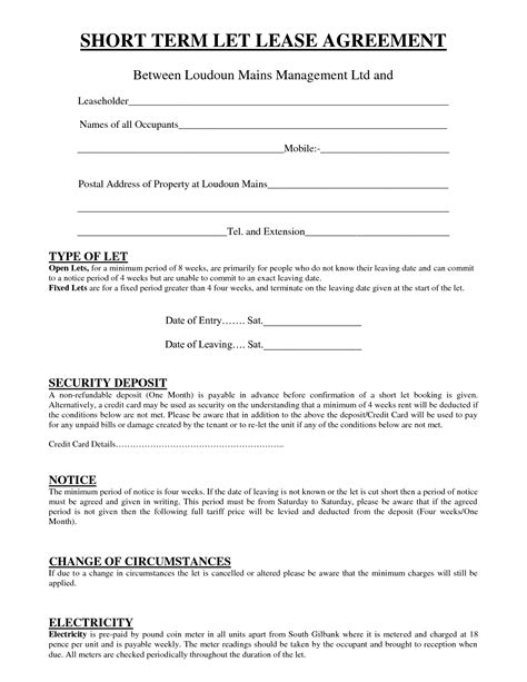 printable vacation rental agreement    print