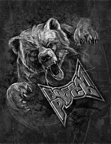 bear attack   angry bear resources   Pinterest   Bear tattoos, Bear and Angry bear