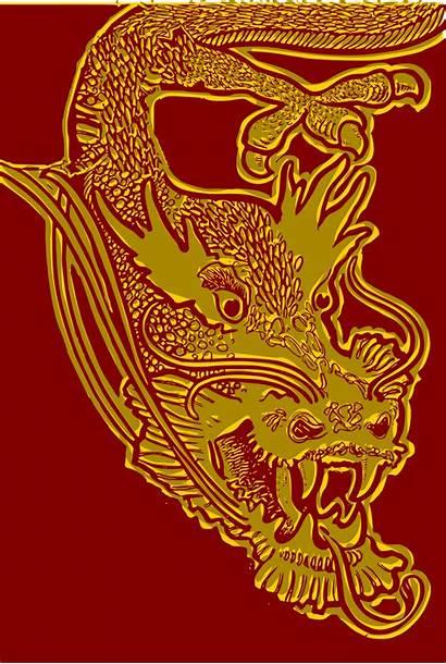Dragon Chinese Yellow Head Clipart China Svg