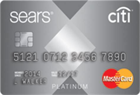 sears credit card pay by phone sears card disclaimer