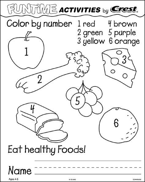13 best images of teeth preschool worksheets dental