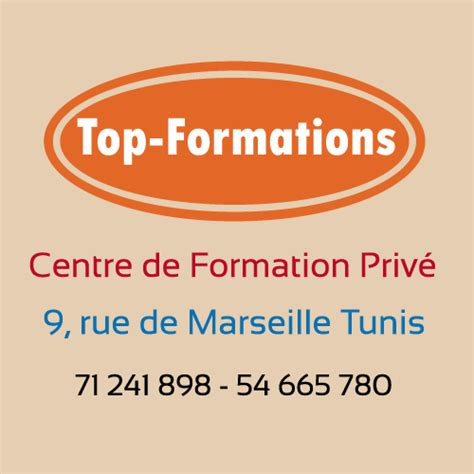 centre de formation cuisine tunisie top formations centre de formation professionnel tunisie