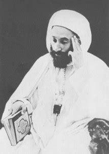 Lettres - Le site dédié à l'Historien et Homme d'Etat Ahmed Tewfik El Madani