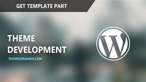 get template part get template part theme development