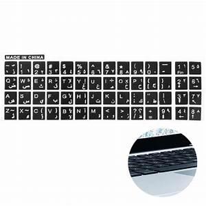 Popular Cool Keyboard Stickers-Buy Cheap Cool Keyboard ...