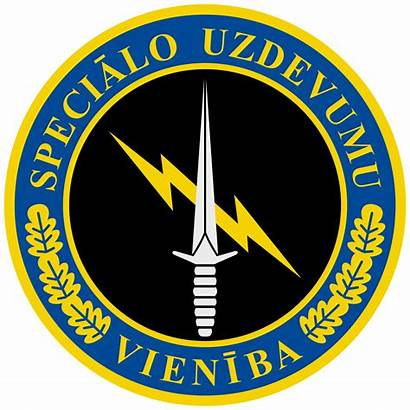 Latvian Unit Special Emblem Seed Police Tasks