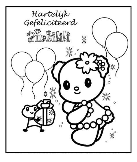 Verjaardag Kleurplaat by Speciale Dagen Verjaardag Kleurplaat 187 Animaatjes Nl