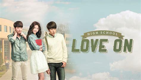 High School  Love On  하이스쿨  러브온  Ve Capítulos