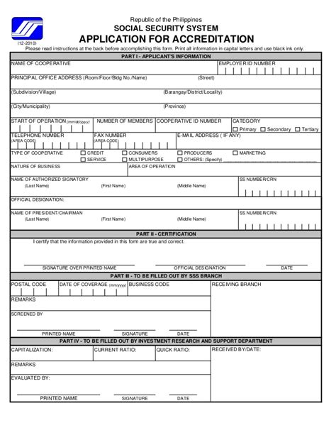 sss e6 form application for accreditation