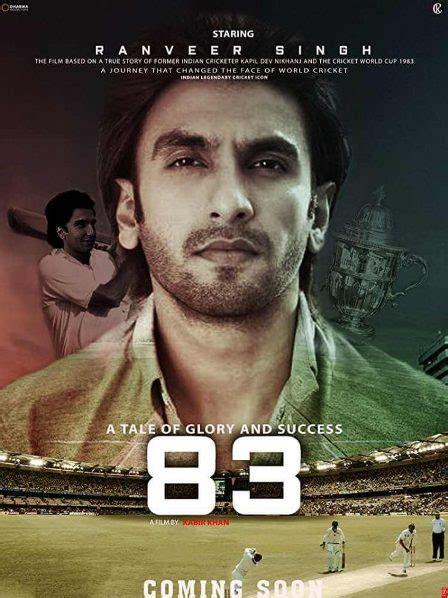 randeep hooda  supposed  play legendary cricketer