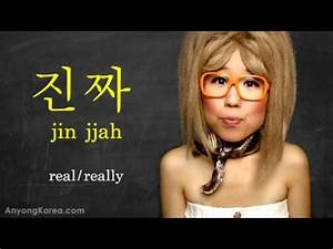 What's JINJJA? How to say REALLY in Korean (KWOW #2) - YouTube