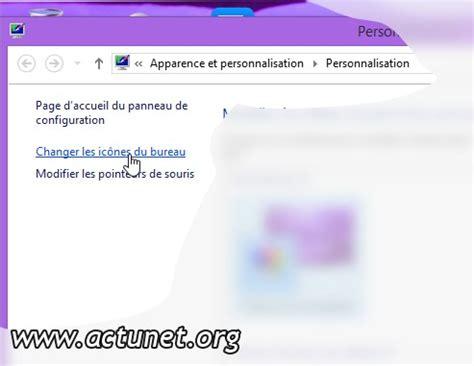 changer l image du bureau windows 8 ajouter l ic 244 ne ordinateur sur le bureau