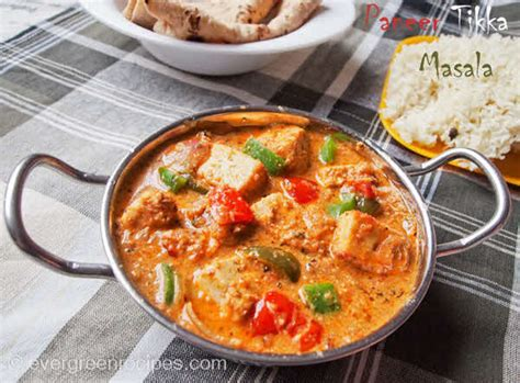 Paneer Tikka Masala Recipe With Step By Step Pictures
