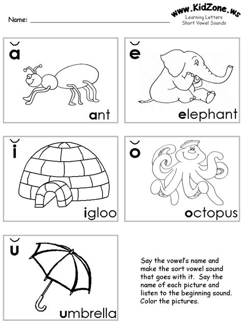 free primary animal worksheets vowel sounds