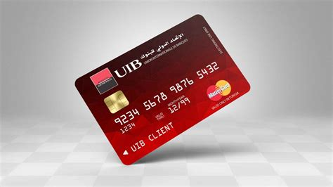 carte bancaire uib edirect