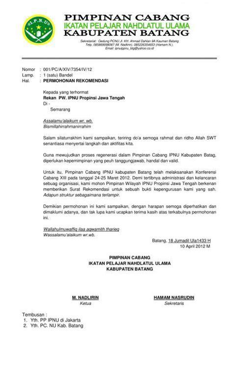 Surat Permohonan Sponsor by Contoh Surat Permohonan Rekomendasi Health And