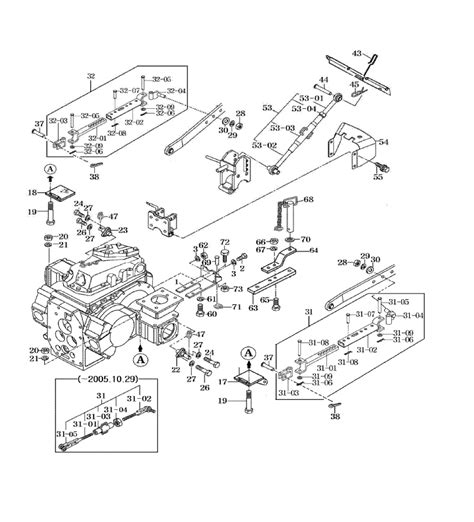 3 point lift parts for the 4110 mahindra tractor