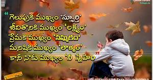 Best Telugu friendship messages sms for whatsapp | QUOTES ...