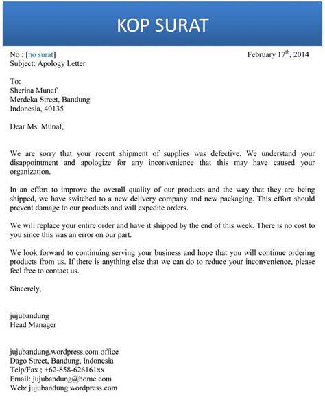Contoh Surat Resmi Permintaan Barang by Surat Permohonan Maaf Bahasa Inggris Jujubandung