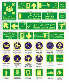 safety signs makers in dubai