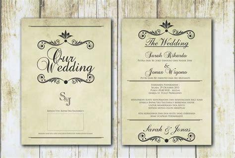 undangan harga   undangan pernikahan gracia