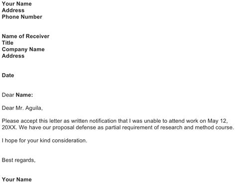 excuse letter sle download free business letter