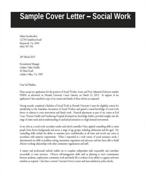 sample work application letters  premium templates