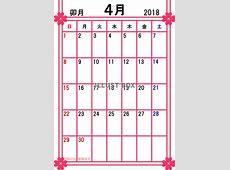 2018年4月のカレンダー 2019 2018 Calendar Printable with holidays